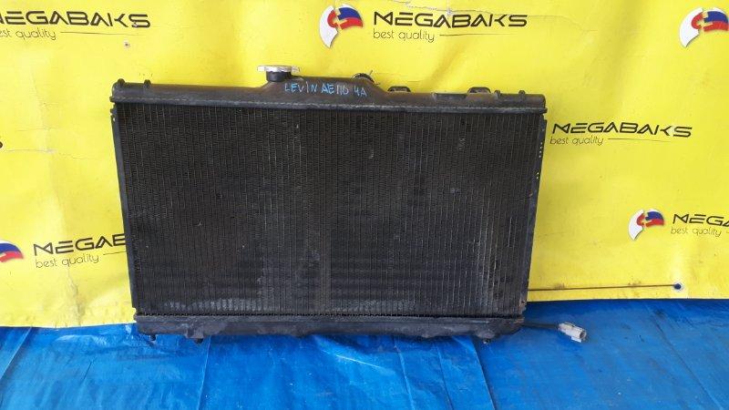 Радиатор основной Toyota Levin AE110 5A-FE (б/у)