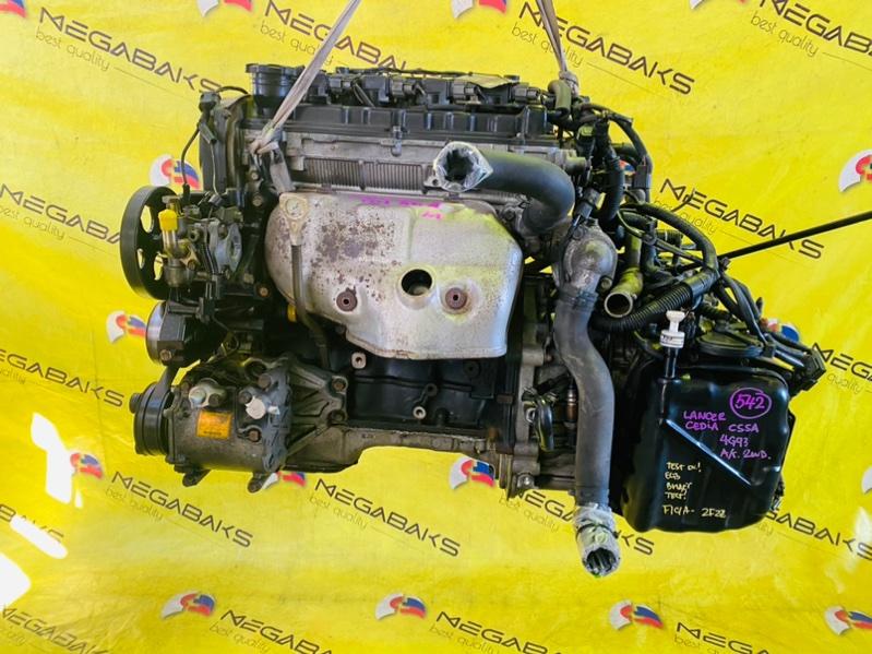 Двигатель Mitsubishi Lancer Cedia CS5A 4G93 2000 MP0853 (б/у)