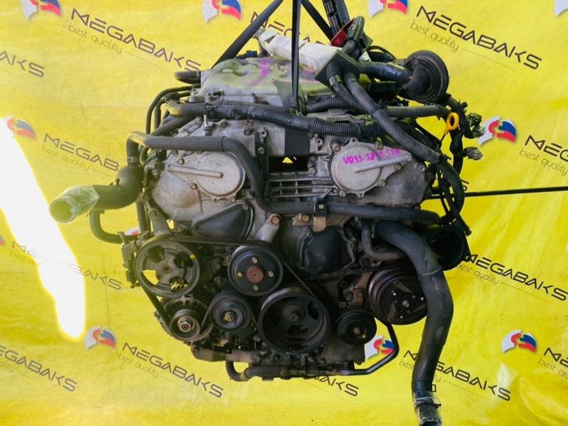 Двигатель Nissan Stagea PM35 VQ35DE 2005 587337B (б/у)