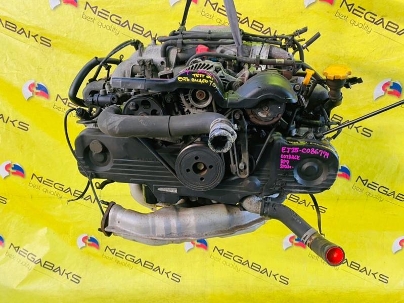 Двигатель Subaru Outback BP9 EJ253 2003 (б/у)