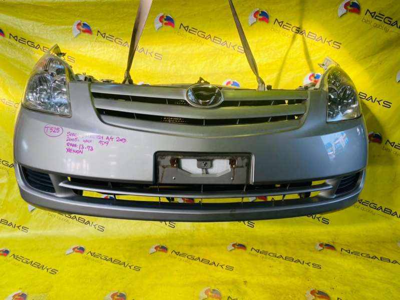 Nose cut Toyota Spacio NZE121 1NZ-FE 2005 13-73 (б/у)