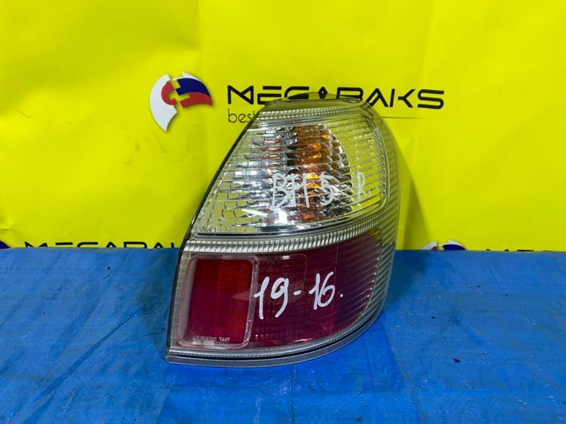 Стоп-сигнал Subaru Legacy BH5 правый (б/у)