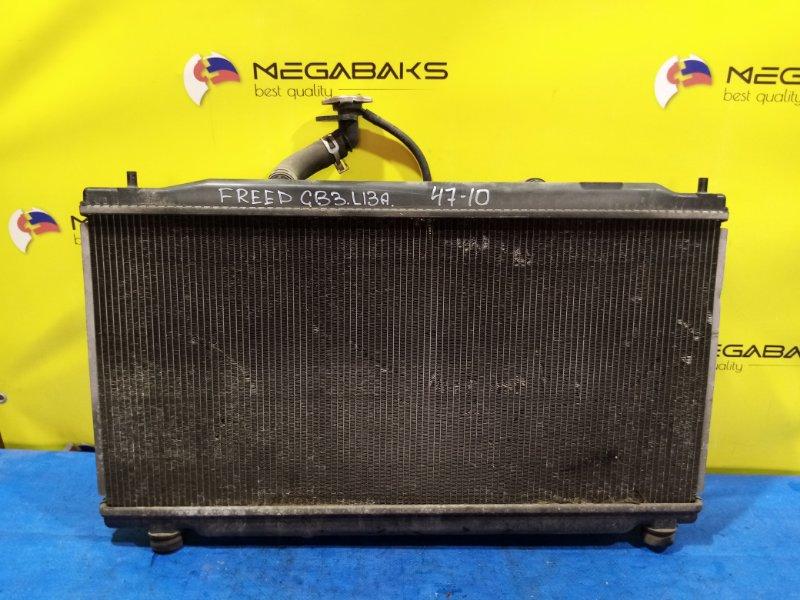 Радиатор основной Honda Freed GB4 L15A (б/у)