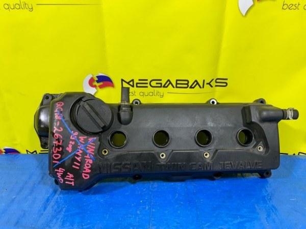 Клапанная крышка Nissan Wingroad WHNY11 QG18DE (б/у)