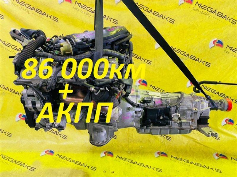 Двигатель Toyota Mark X GRX120 4GR-FSE 2005 (б/у)