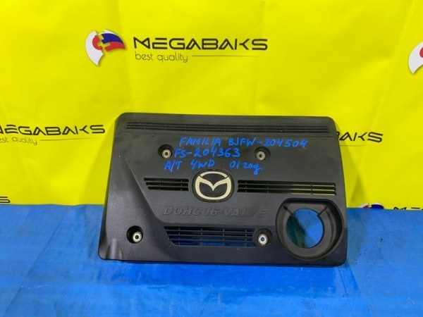 Крышка двс декоративная Mazda Familia BJFW FS (б/у)
