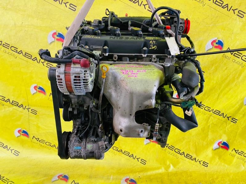 Двигатель Nissan Serena RC24 QR25DE 2003 046338A (б/у)