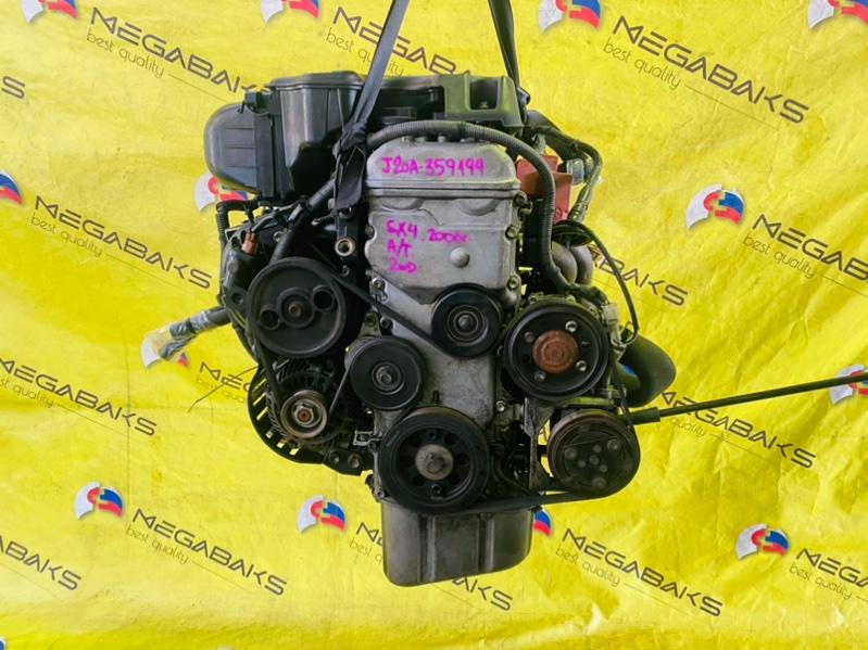 Двигатель Suzuki Sx4 YA41S J20A 2006 359194 (б/у)