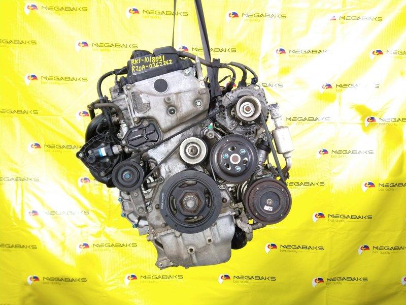 Двигатель Honda Stepwagon RK1 R20A 2010 0362262 (б/у)