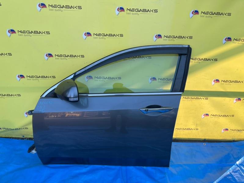 Дверь Honda Accord CW1 передняя левая (б/у)