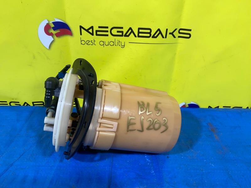 Топливный насос Subaru Legacy BL5 EJ203 42021AG000 (б/у)