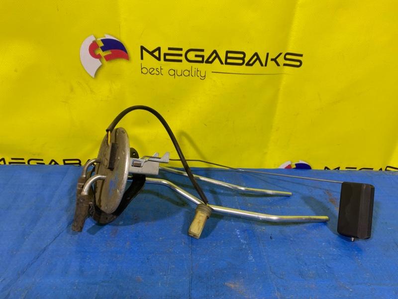 Датчик уровня топлива Mazda Bongo Brawny SS88M (б/у)