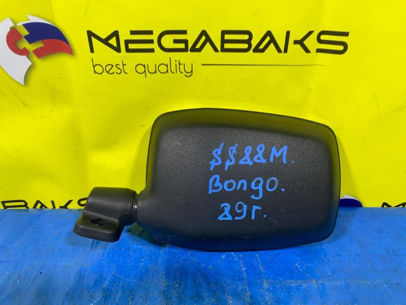 Зеркало Mazda Bongo SS88M правое (б/у)