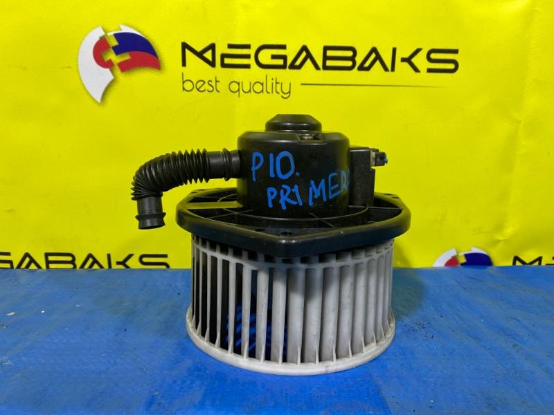 Мотор печки Nissan Primera P10 (б/у)
