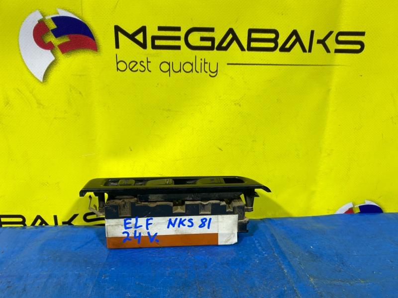 Блок упр. стеклоподьемниками Isuzu Elf NKS81 передний правый (б/у)