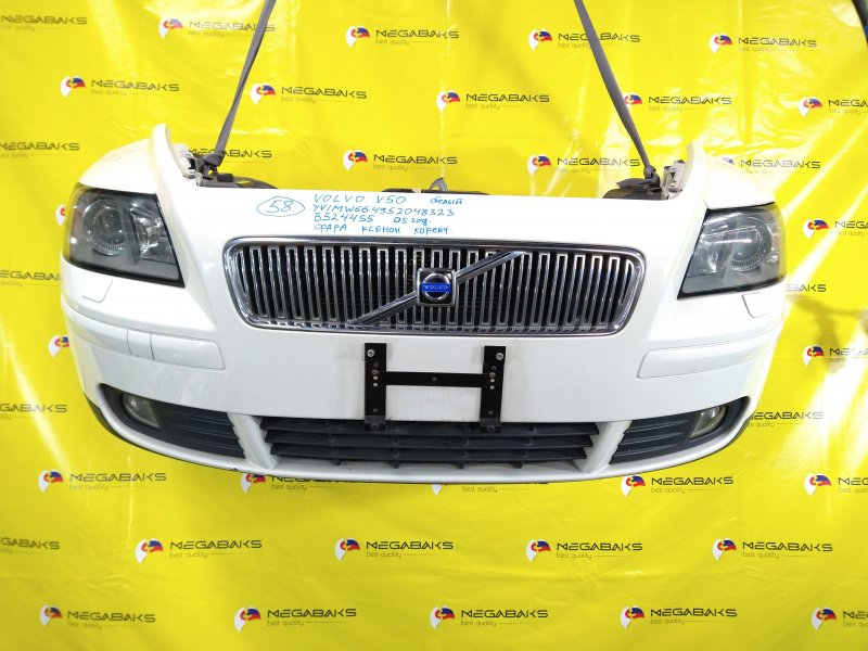 Nose cut Volvo V50 MW B5244S5 2003 (б/у)