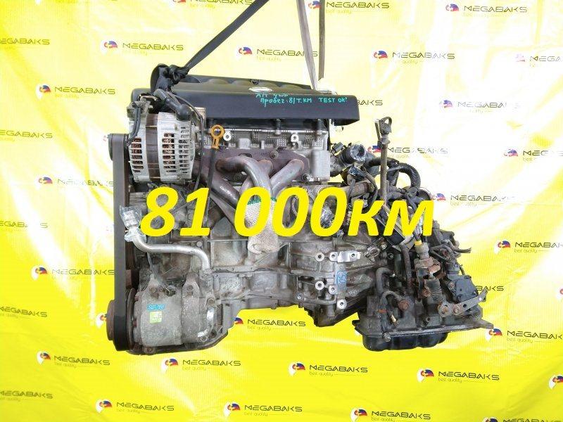 Двигатель Nissan Presage TNU31 QR25DE 2005 276383A (б/у)