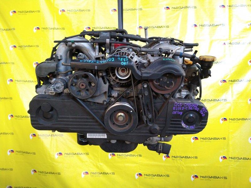 Двигатель Subaru Impreza GG3 EJ152 2006 C761102 (б/у)