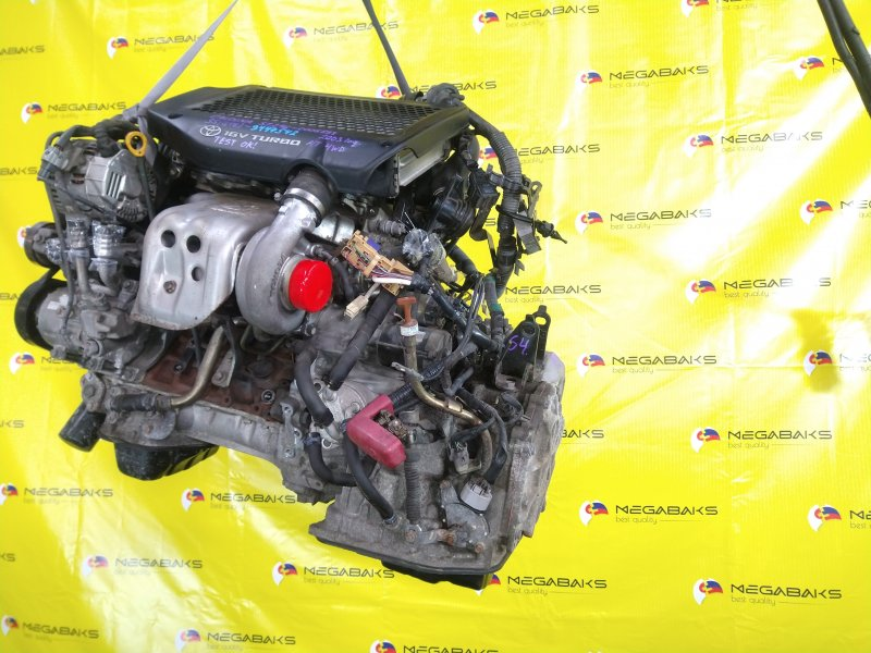 Акпп Toyota Caldina ST246 3S-GTE 2003 U140F-01B (б/у)