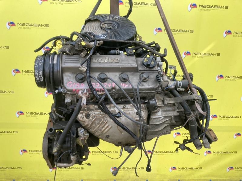 Двигатель Suzuki Cultus AF34S G13B 279277 (б/у)