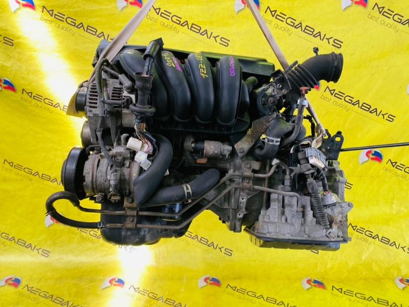 Акпп Toyota Vista Ardeo ZZV50 1ZZ-FE 2001 U341E-03A (б/у)