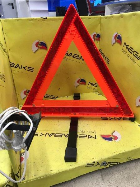 Знак аварийной остановки Toyota (б/у)