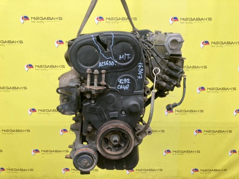 Двигатель Mitsubishi Mirage CA4A 4G92 AC0633 (б/у)