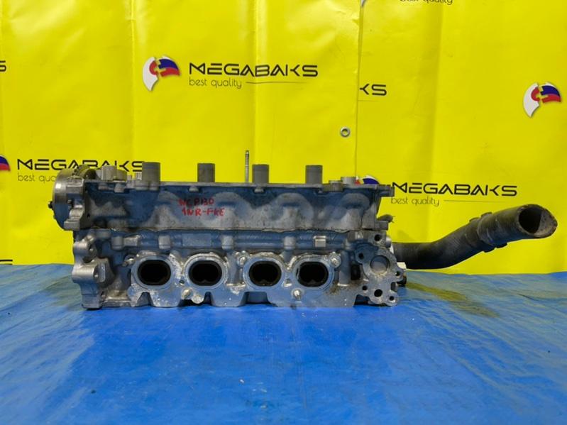 Головка блока цилиндров Toyota Vitz NSP130 1NR-FKE 2014 (б/у)