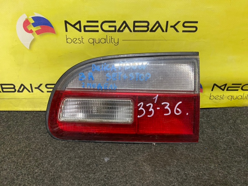 Стоп вставка Mitsubishi Delica PD6W правый (б/у)