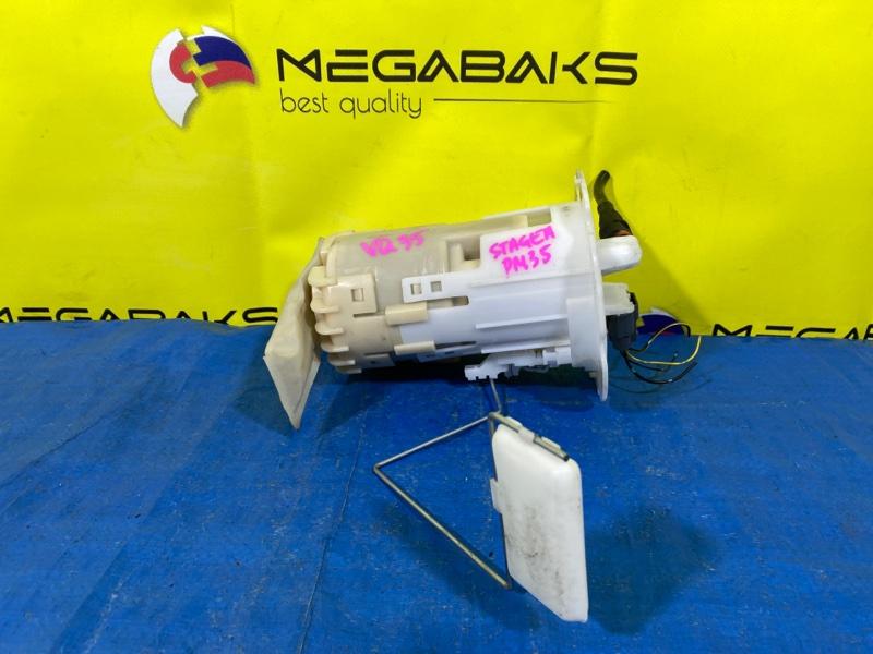 Топливный насос Nissan Stagea PM35 VQ35DE (б/у)