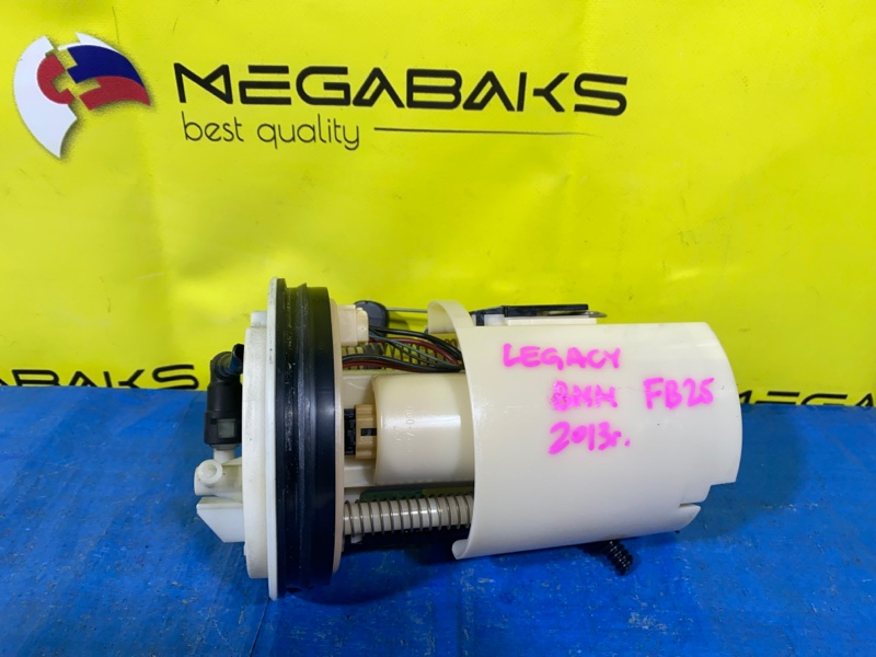 Топливный насос Subaru Legacy BMM FB25A (б/у)