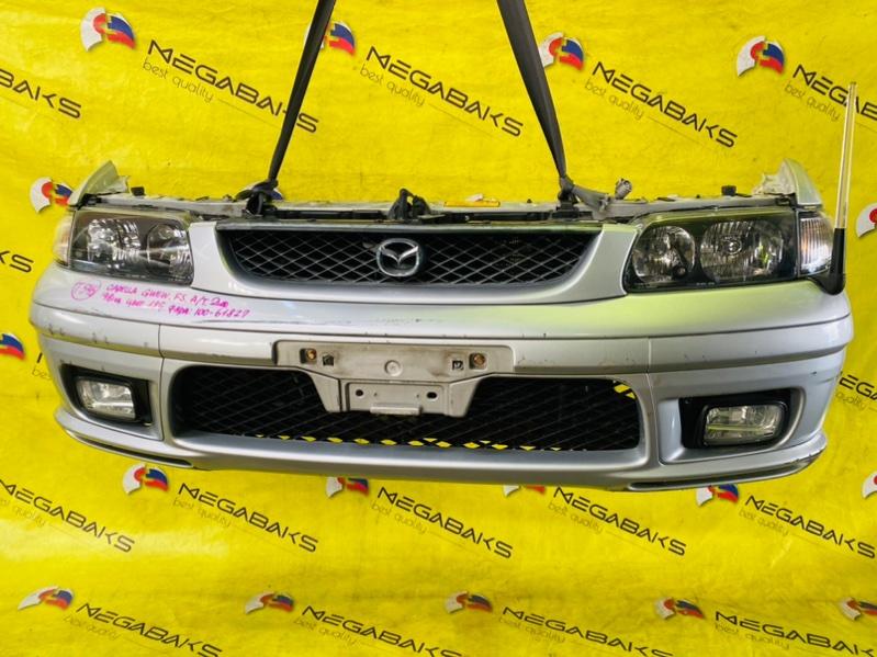 Nose cut Mazda Capella GWEW FS 1998 100-61827 (б/у)