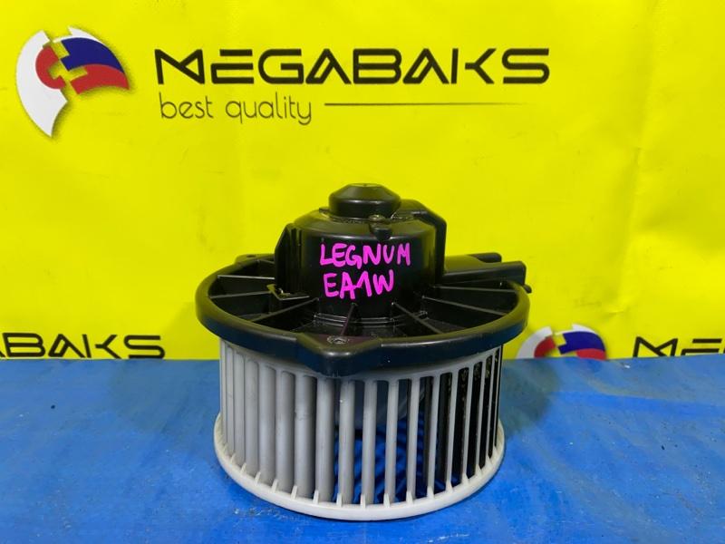 Мотор печки Mitsubishi Legnum EA1W (б/у)
