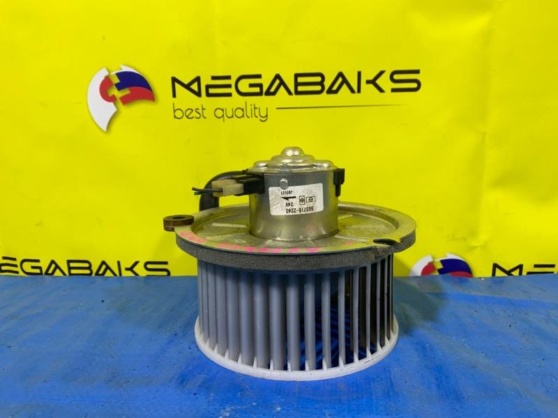 Мотор печки Isuzu Giga CXG23X4 (б/у)