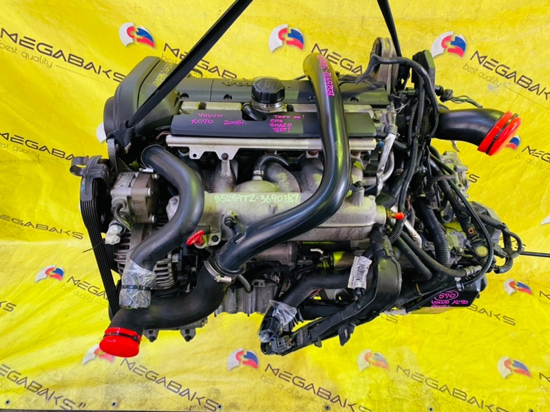 Двигатель Volvo Xc70 SZ59 B5254T2 2005 3690187 (б/у)