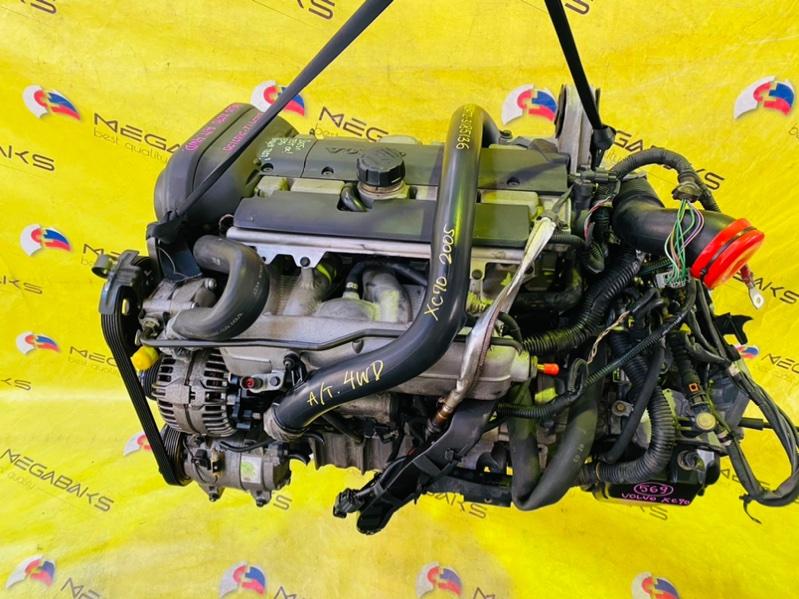 Двигатель Volvo Xc70 SW59 B5254T2 2004 3185136 (б/у)