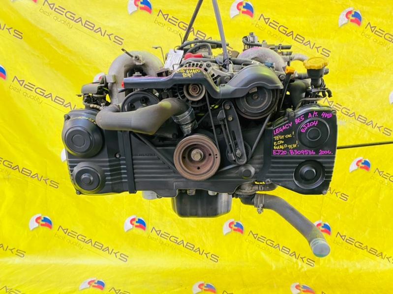Двигатель Subaru Legacy BE5 EJ204 2001 B309536 (б/у)