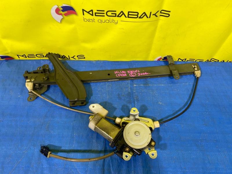 Стеклоподъемник Nissan Diesel CD4ZA передний левый (б/у)