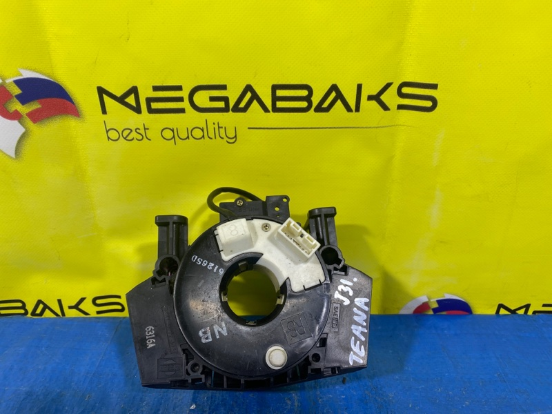 Шлейф-лента air bag Nissan Teana J31 (б/у)