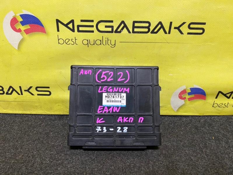 Блок управления акпп Mitsubishi Legnum EA1W 4G93 MD761737 (б/у)