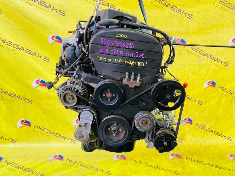 Двигатель Mitsubishi Dion CR9W 4G63 2000 BQ6826 (б/у)