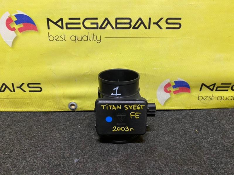 Расходомер воздушный Mazda Titan SYE6T FE (б/у)