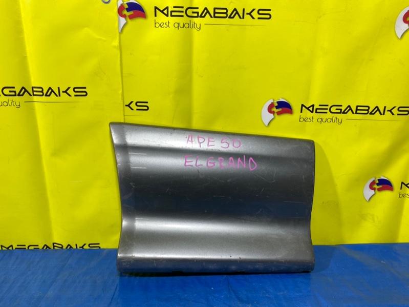 Накладка на крыло Nissan Elgrand E50 задняя левая (б/у)