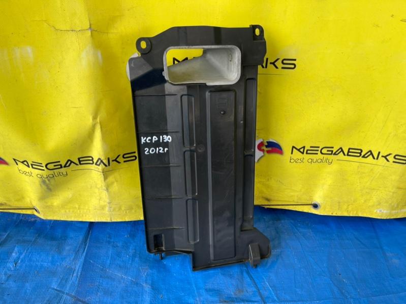 Защита радиатора Toyota Vitz KSP130 1KR-FE (б/у)