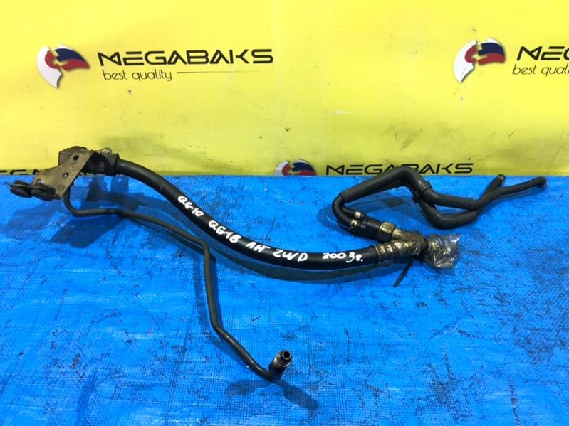 Шланг гидроусилителя Nissan Bluebird Sylphy QG10 QG18DE (б/у)