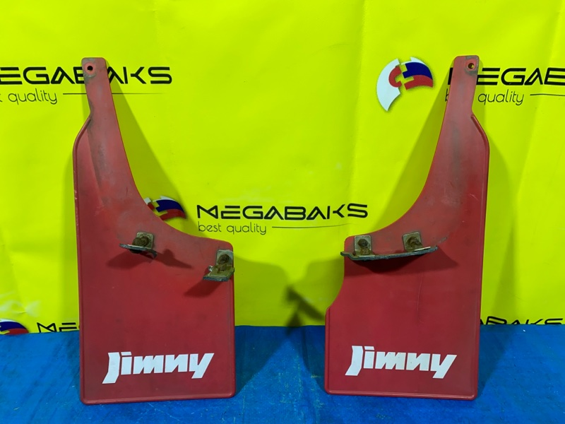 Брызговики комплект Suzuki Jimny JB23W (б/у)