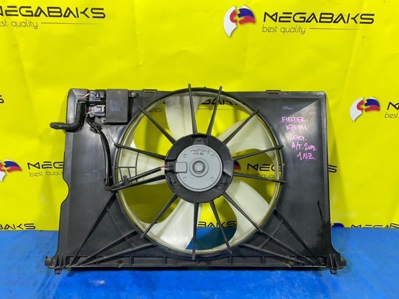 Диффузор радиатора Toyota Corolla Fielder NZE141 1NZ-FE (б/у)