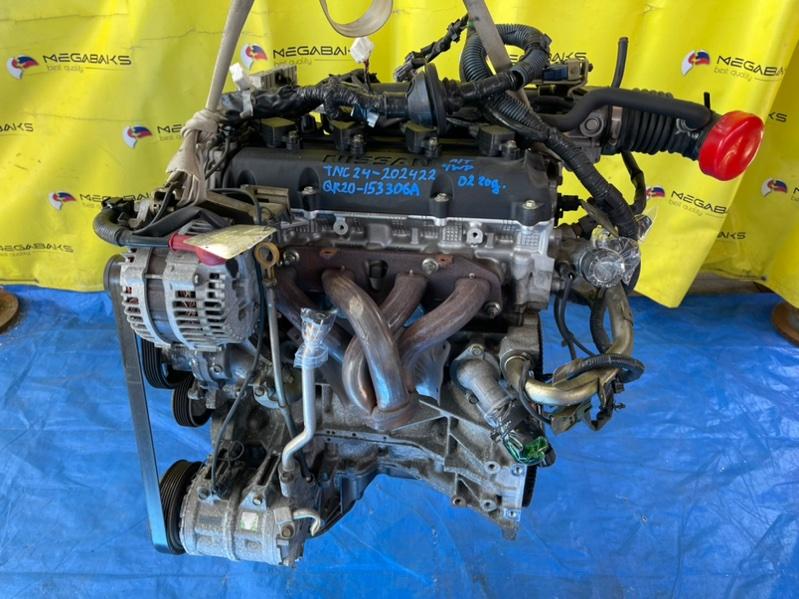 Двигатель Nissan Serena TNC24 QR20DE 2002 153306A (б/у)