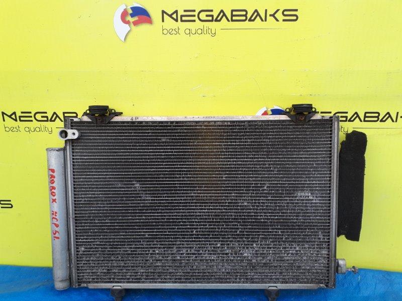Радиатор кондиционера Toyota Succeed NCP51 (б/у)