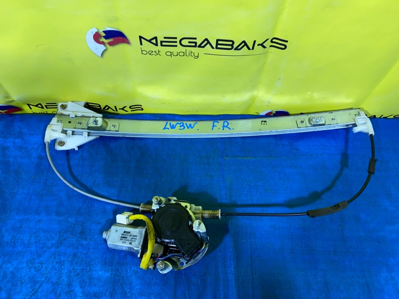 Стеклоподъемник Mazda Mpv LW5W передний правый (б/у)
